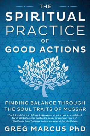 Spiritual Practice review by Jason E. Royle